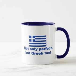 Perfect Greek