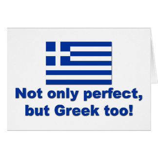 Perfect Greek Card