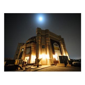 PERFUME PALACE AT NIGHT POSTCARD