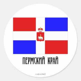 Perm Krai Flag Classic Round Sticker