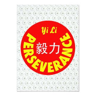 Perseverance 13 Cm X 18 Cm Invitation Card