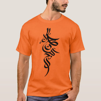 Persian caligraphy T-Shirt