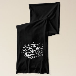 Persian calligraphy of LOVE on red Scarf by Graphi