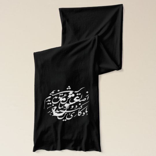 Persian calligraphy of LOVE on red Scarf by