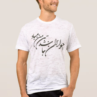 PErsian calligraphy T-Shirt