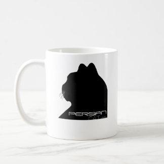 Persian Cat 1954 Mug
