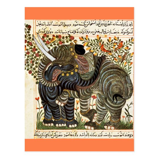 Persian Elephants postcard