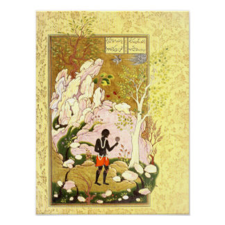 Persian Miniature: A Look in the Mirror Poster