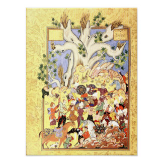 Persian Miniature: Iskandar, Indisposed Poster