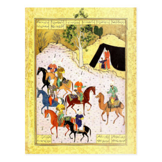 Persian Miniature: My Hospitality Is Not for Sale! Postcard