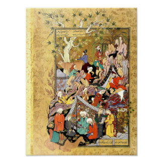 Persian Miniature: Qays First Glimpses Layla Poster