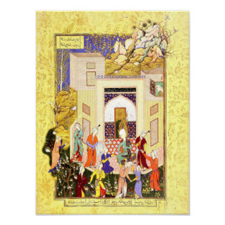 Persian Miniature: Yusuf and Zulaykha's Maidens Poster
