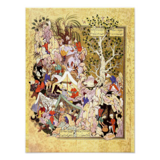 Persian Miniature: Yusuf Is Rescued from the Well Poster