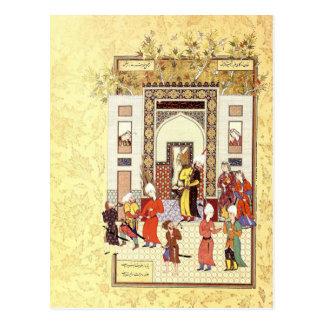 Persian Miniature: Yusuf's Innocence Postcard