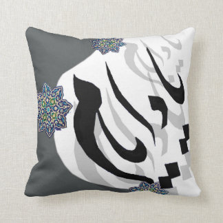 Persian Modern Cushion (Yad Ayaan)