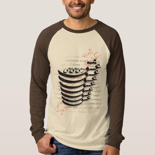 Persian - Molana T-Shirt