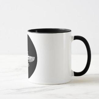 Persian Version Mug