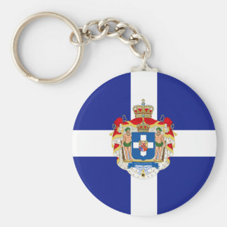 Personal King George I Of Greece, Ghana Key Chain