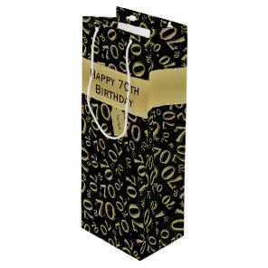 Personalise:  Happy 70th Birthday Gold/Black (W) Wine Gift Bag