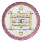 Personalised Bat Mitzvah Keepsake Plate Plaque