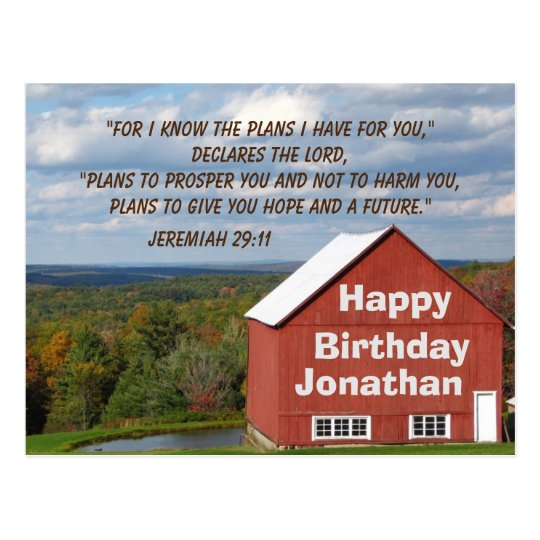 Personalised Birthday Christian Prayer Scripture Postcard