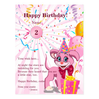 Personalised Birthday Puppy Cartoon Postcard