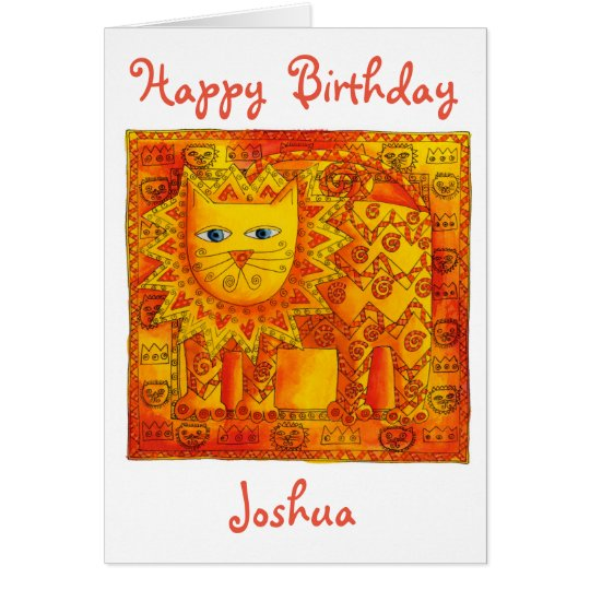 Personalised Lion Happy Birthday Card