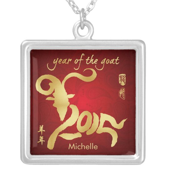 Personalised Year of the Goat - Chinese New Year Silver Plated Necklace