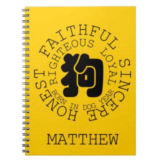 Personality Dog Chinese Zodiac Dog Year Name Noteb Notebook