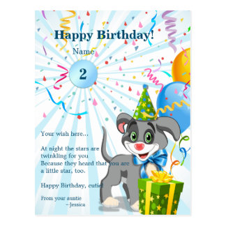 Personalized Birthday Puppy Cartoon Postcard