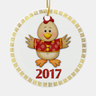 Personalized Born Year of The Rooster 2017 Round Ceramic Decoration
