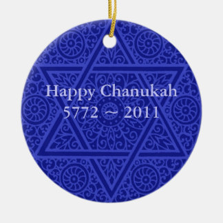 Personalized Chanukah Ornament