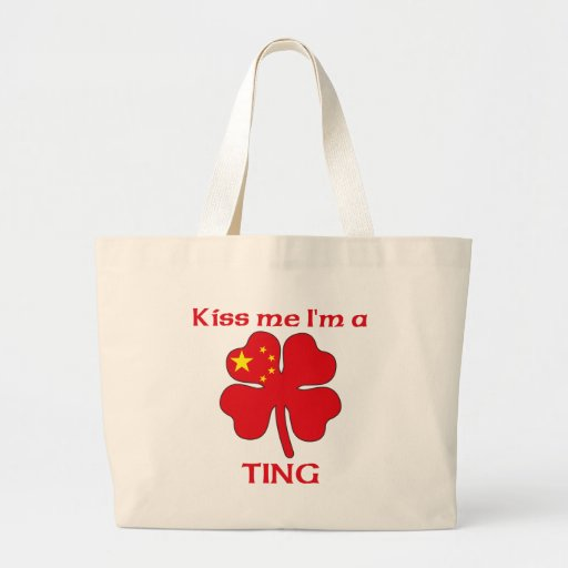 Personalized Chinese Kiss Me I'm Ting Bags