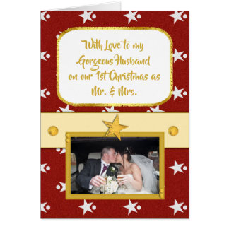 Personalized First Christmas Gorgeous Husband Card