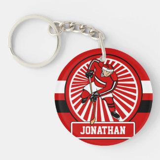 Personalized Ice Hockey player Key Chain