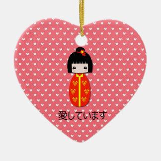 Personalized Kokeshi Doll, Ornament