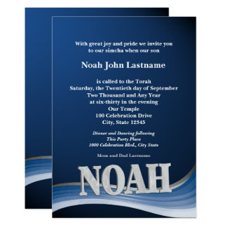 Personalized Name Bar Mitzvah Noah 13 Cm X 18 Cm Invitation Card