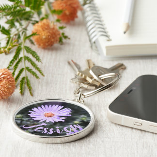 Personalized Purple Flower Nature Photography Key Ring