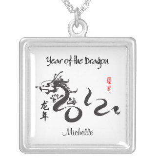 Personalized Year of the Dragon 2012 Calligraphy Custom Necklace