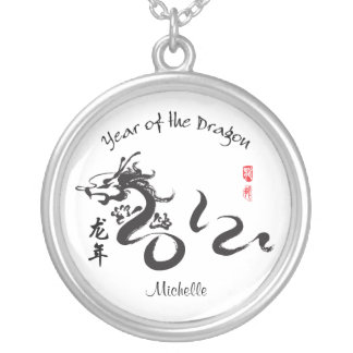 Personalized Year of the Dragon 2012 Calligraphy Round Pendant Necklace