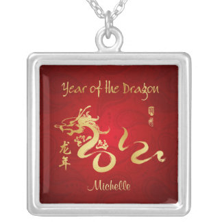 Personalized Year of the Dragon 2012 Calligraphy Square Pendant Necklace