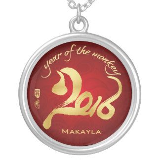 Personalized Year of the Monkey - Chinese New Year Round Pendant Necklace