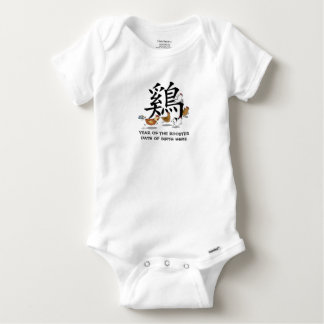 Personalized Year of The Rooster W/Year Baby Onesie