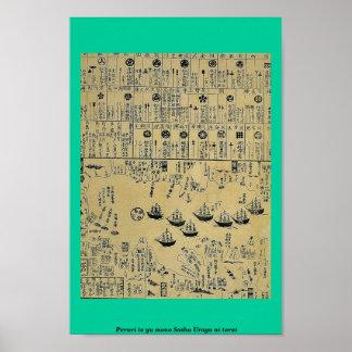 Peruri to yu mono Soshu Uraga ni torai Poster