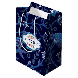 """Pesach"" Hebrew Text Design Passover Gift Bags Medium Gift Bag"