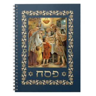 Pesach Hebrew Text Passover Gift Notebook