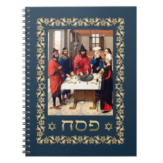 """""""Pesach"""" Hebrew Text Passover Gift Notebook"""