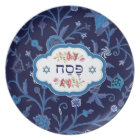 """""""Pesach"""" Hebrew Text Passover Gift Seder Plates"""