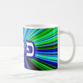 Pesach Mug