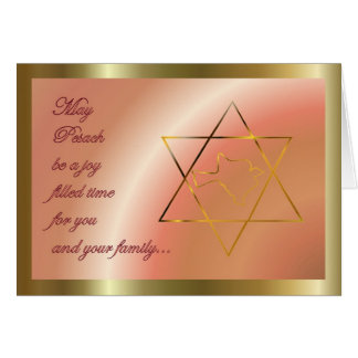 Pesach Passover Jewish Holiday Card